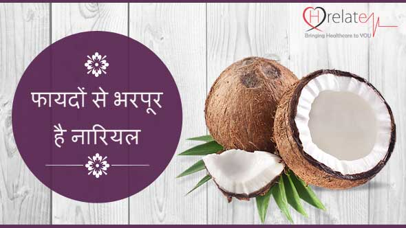 Benefits of Coconut in Hindi