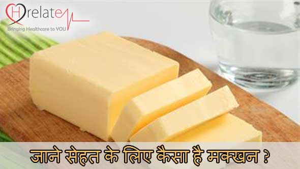 Butter Benefits in Hindi