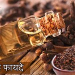 Cloves Benefits in Hindi: Anmol Guno Se Bharpur Hai Laung