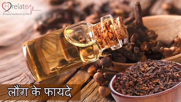 Cloves Benefits in Hindi