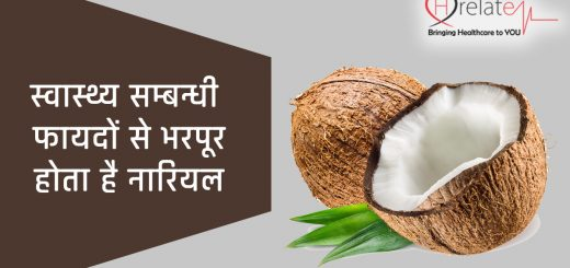 Coconut Benefits In Hindi