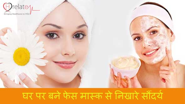 Homemade Face Packs in Hindi