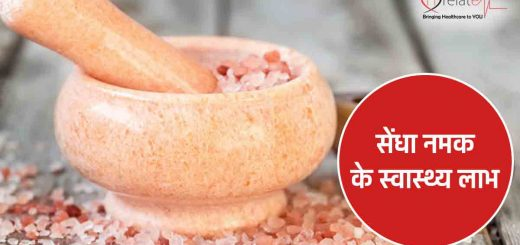 Epsom Salt in Hindi