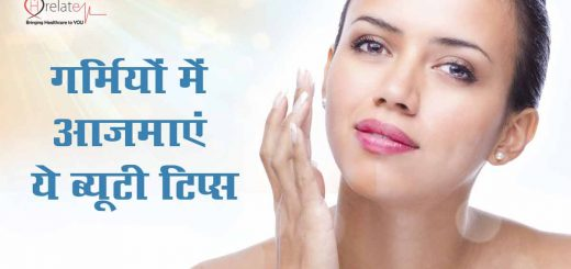 Summer Beauty Tips in Hindi