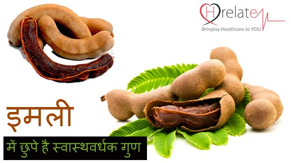 Tamarind Benefits in Hindi
