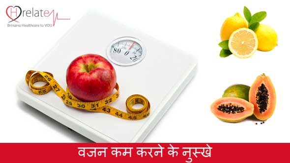 Tips for Lose Weight in Hindi