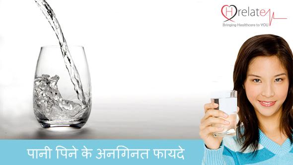 Water Benefits in Hindi
