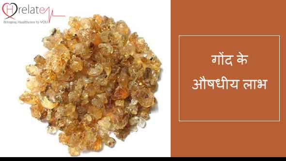 gond katira benefits in Hindi