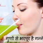 Benefits of Sugarcane Juice in Hindi: Ganne Ke Ras Ke Fayde