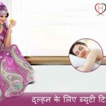 Bridal Beauty Tips in Hindi: Dulhan Ki Sundarta Badhaye