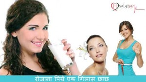 Buttermilk Benefits in Hindi