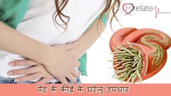 Home Remedies for Stomach Bug