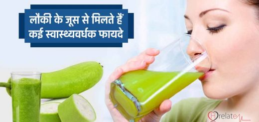 Lauki Juice Benefits In Hindi