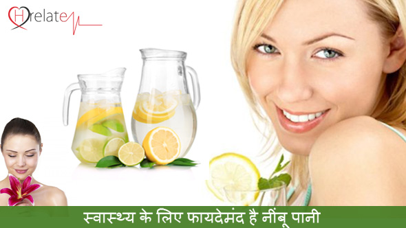 Lemon Water Benefits in Hindi