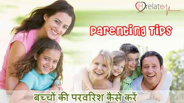 Parenting Tips in Hindi