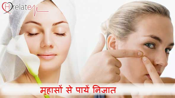 Pimple Treatment Products