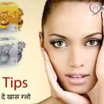 Vlcc Facial Tips in Hindi: Twacha Ki Khubsoorti Nikhare