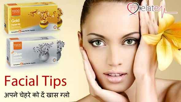 Vlcc Facial Tips in Hindi