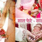 7 Promises of Marriage in Hindi: Vivah Ke Vachno Ka Mahatva