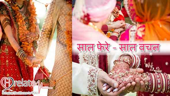 7 Promises of Marriage in Hindi