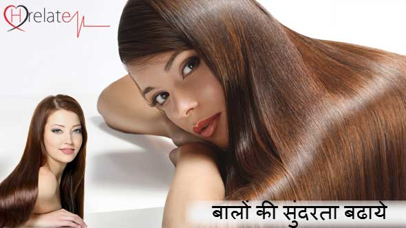 Beauty Tips in Hindi for Hair