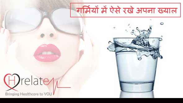 Summer Health Tips in Hindi