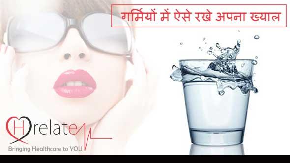 Summer Health Tips in Hindi