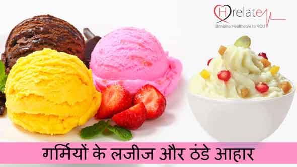 Summer Recipes in Hindi