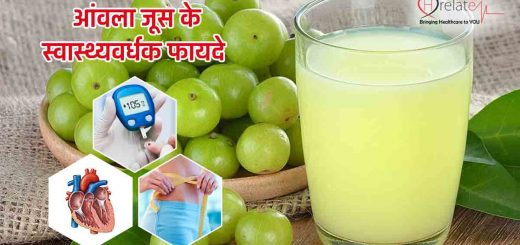 Amla Juice Benefits In Hindi