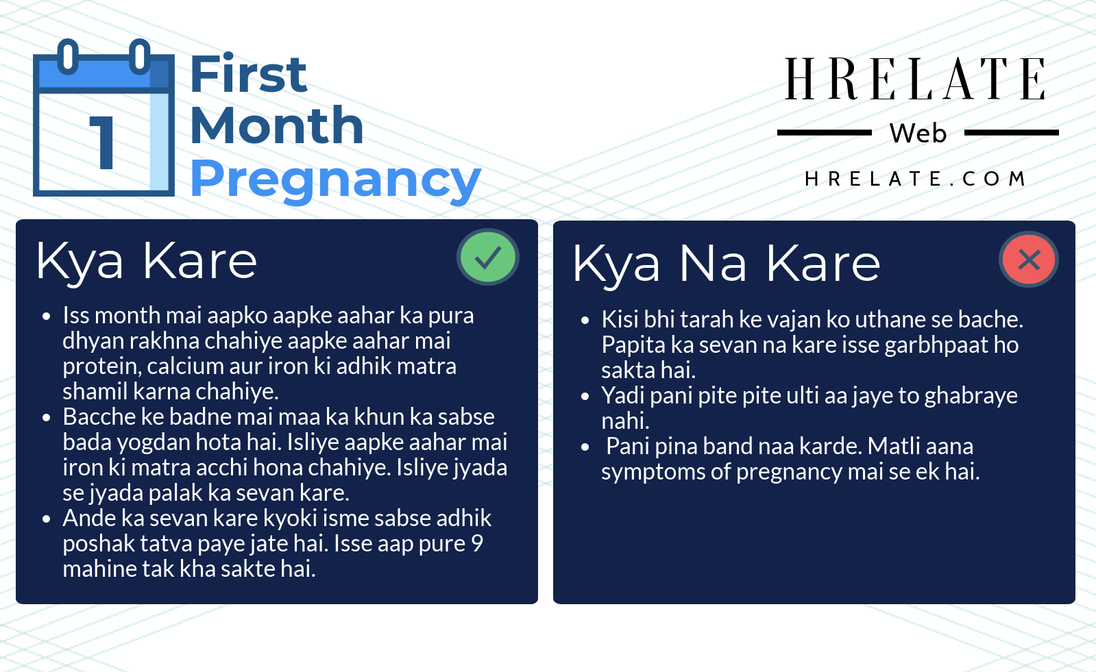 first month pregnancy in Hindi