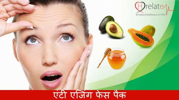 Anti Aging Face Pack in Hindi