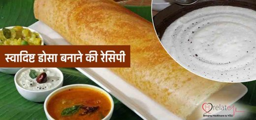 Dosa Recipe in Hindi