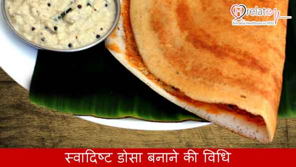 Dosa Recipes in Hindi