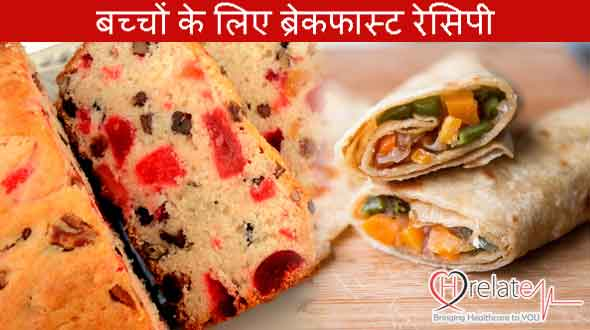 Breakfast Recipes for Kids in Hindi