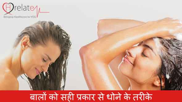 Hair Wash Tips in Hindi