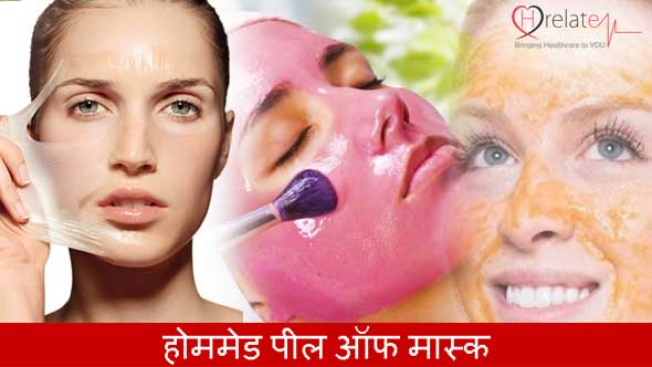 Homemade Peel Off Mask in Hindi