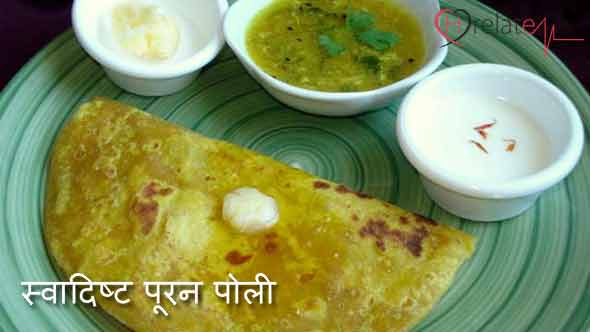 Puran Poli Recipe in Hindi