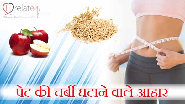 Belly Fat Diet in Hindi