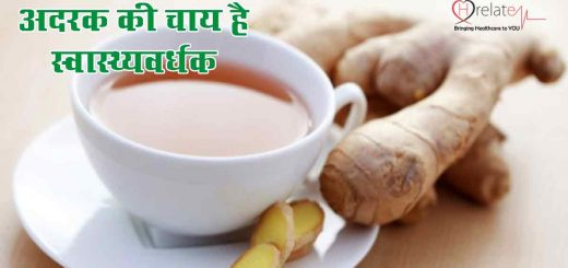 Ginger Tea Benefits in Hindi