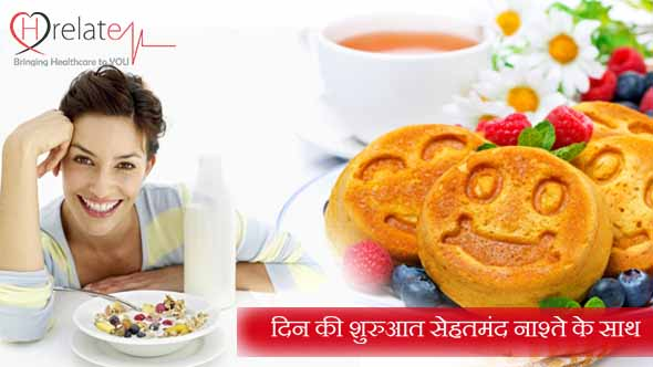 Healthy Breakfast in Hindi