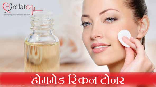 Homemade Skin Toners in Hindi