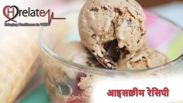 Ice Cream Recipe in Hindi