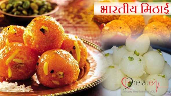 Indian Sweet Recipes in Hindi