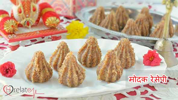 Modak Recipe in Hindi