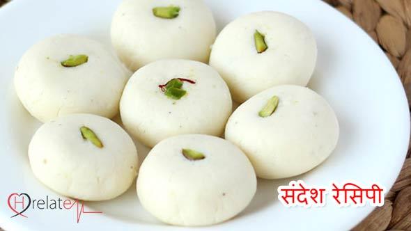 Sandesh Recipe in Hindi