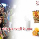 Energy Food for Garba in Hindi: Dandiya Khele Energy Ke Sath