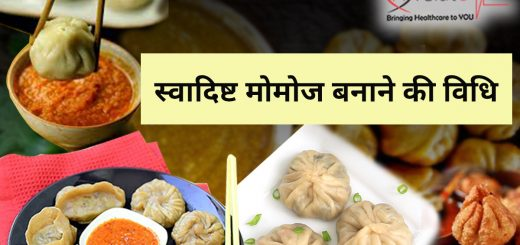 Momos Recipe In Hindi