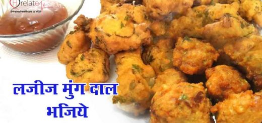 Moong Dal Bhajiya Recipe in Hindi