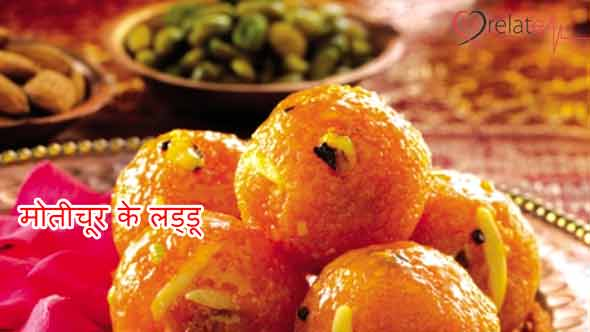 Motichoor Ladoo Recipe in Hindi