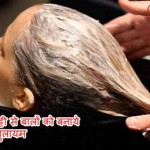 Multani Mitti for Hair in Hindi: Baalo Ki Dekhbhal Ke Liye